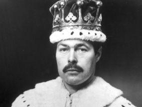 Blimey Freddie Mercury looks a bit grumpy doesn't he?