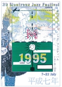poster-montreux-jazz-festival-1995